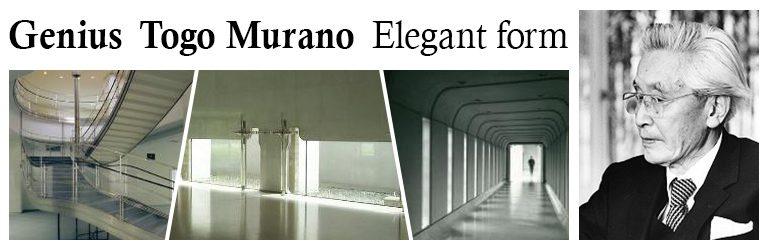 Genius Togo Murano Elegant form