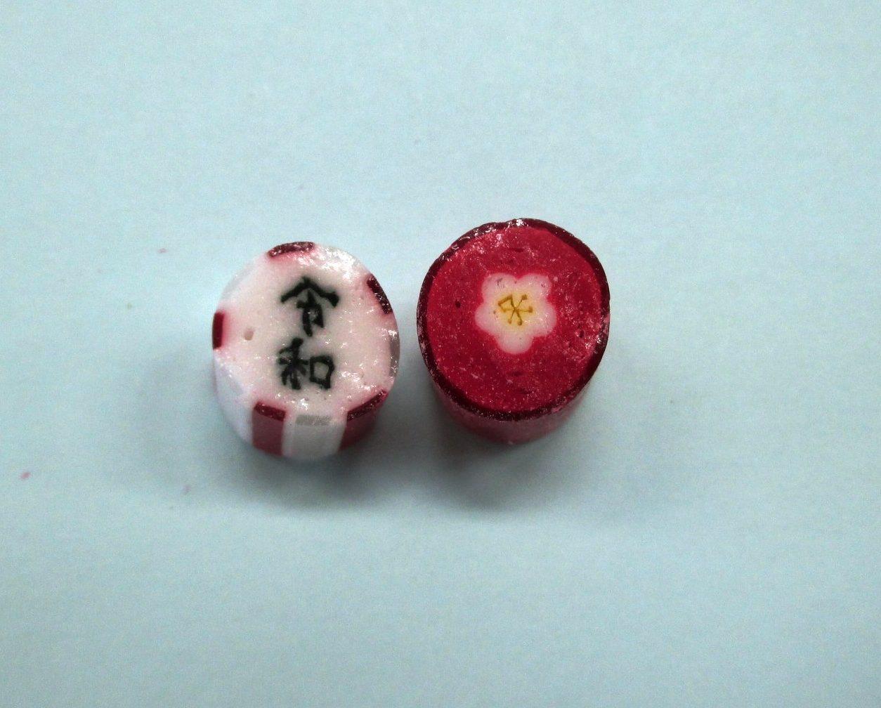 reiwa candy